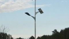 Modernizacja lamp hybrydowych w Gminie Dzierzgoń