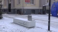 Jak oceniacie Ławkę Niepodległości za 36 tys. zł?