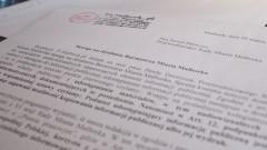 Rozbieżne stanowiska Urzędu Miasta i naszej redakcji. Dostępność do materiałów to nic złego.