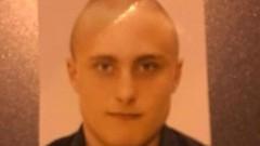 Zaginął Michał Maj. 21-latek miał się udać do Malborka.