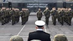 Kolejne wcielenie w szeregi pomorskiej brygady WOT