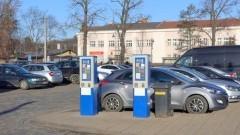 Parking przy Dworcu PKP. Interes miasta oraz mieszkańców nie został odpowiednio zabezpieczony.